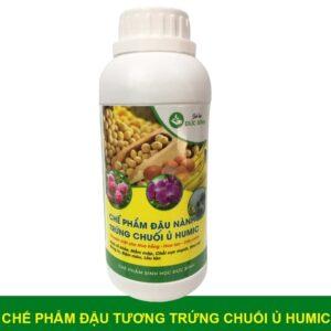 Chế phẩm đậu nành ủ trứng chuối humic của Công ty TNHH Công nghệ sinh học Đức Bình - Một sản phẩm chuyên dụng dành cho hoa hồng, hoa lan, cây cảnh